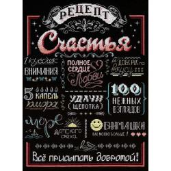 Lisbon AZ-1689