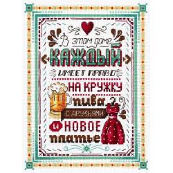 Seaport Town AZ-1697