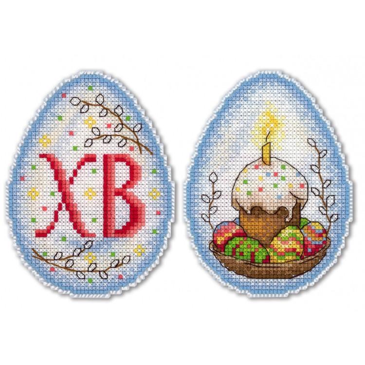 Garden Rose WD2308