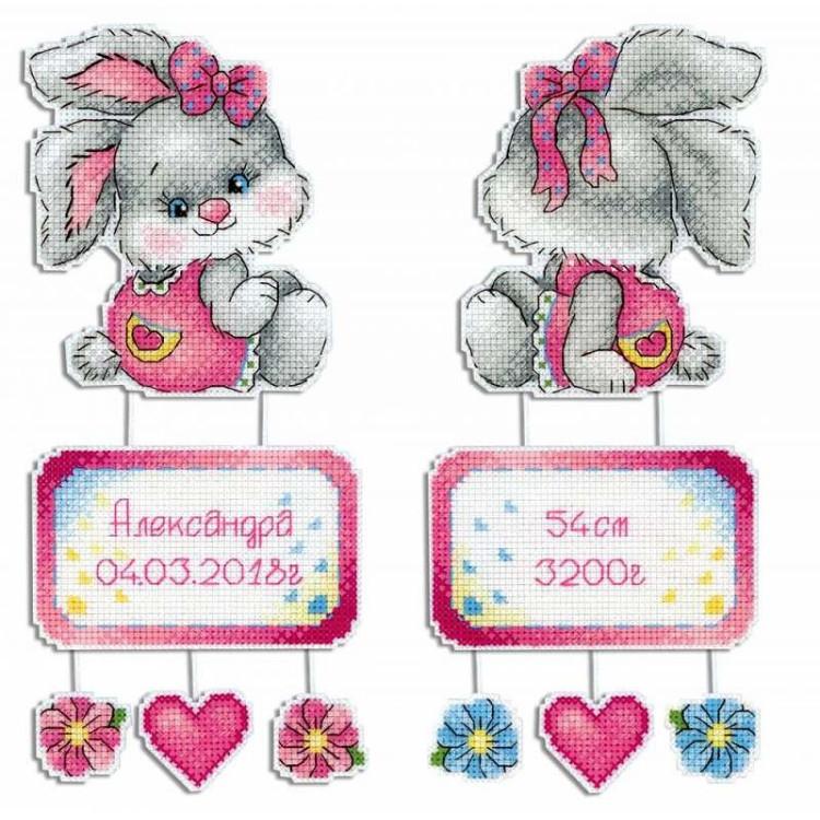 Bright Butterflies AZ-1725