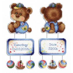 Rainbow Owl AZ-1726