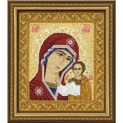 Wizardi Painting by Numbers Kit Cupid 16.5x13 cm T16130061