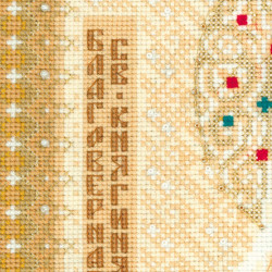 Wizardi 3D Papercraft Kit Deer PP-1OLP-BRO