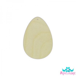 (Discontinued) Apple Aroma S671