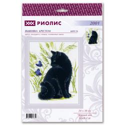 AEROFIL N120; sew thread M9124/8102