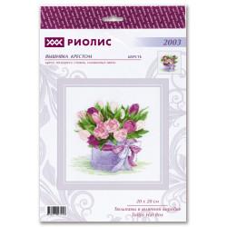 AEROFIL N120; sew thread M9124/8120