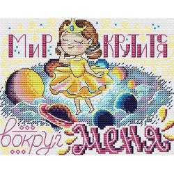 AEROFIL N120; sew thread M9124/8663