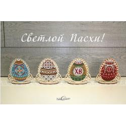 AEROFIL N120; sew thread M9124/8683
