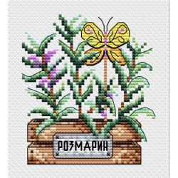 AEROFIL N120; sew thread M9124/8747
