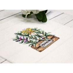 AEROFIL N120; sew thread M9124/8750
