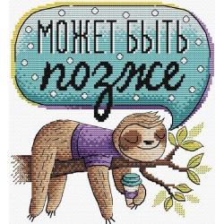 Saint-Honoré Street after C. Pissarro's Painting SR1955