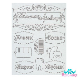 (Discontinued) Four Seasons Kittens D35154