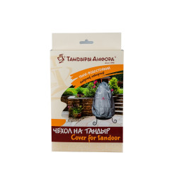 Counted Cross Stitch Kit Swallowtail Counted Fabric PN/0156941