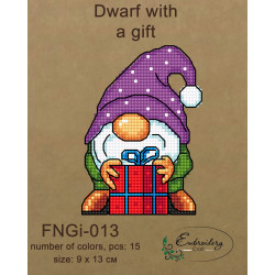 Cross Stitch Kit 11x11 S7514