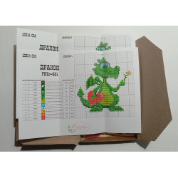 Cross Stitch Kit 11x11 S7516