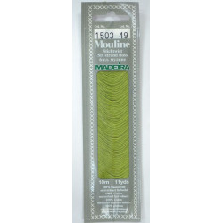 Teddy Bear Cushion 1590