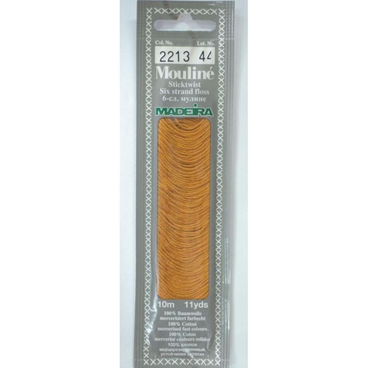 Rainbow Butterfly Kit