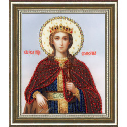 Dots 2mm Green AM556009T