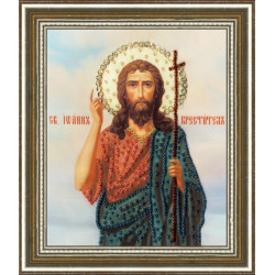 Dots 2mm Grey AM556001T