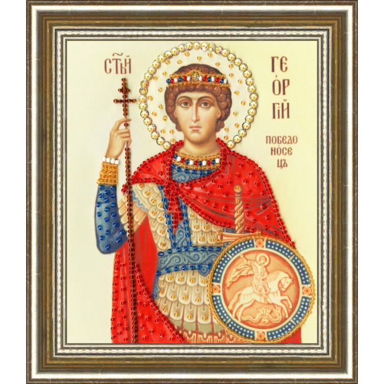 Rag Doll Kit Rabbit Agata AM100001I